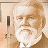 12 сентября – Родился Ричард Гатлинг-изобретатель первого пулемета
